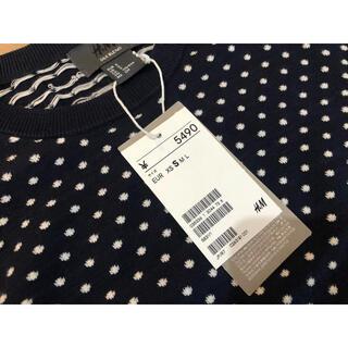 エイチアンドエム(H&M)の【新品】H&M SILK BLEND(ニット/セーター)