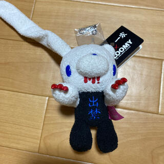 バンダイナムコエンターテインメント(BANDAI NAMCO Entertainment)のグルーミー 汎用ウサギ ぬいぐるみ(ぬいぐるみ)