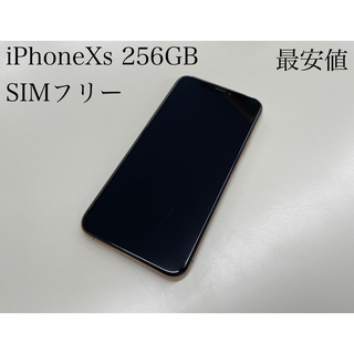 iPhone - 【美品】iPhone Xs 256GB ゴールド SIMフリー