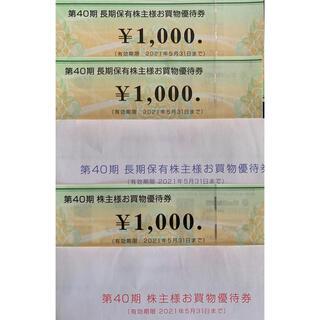 ビックカメラ 株主優待 3000円(ショッピング)