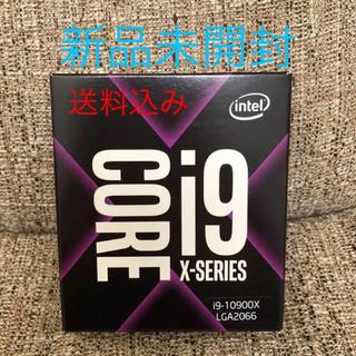 新品 未使用 インテルCORE i9-10900X(インテル)