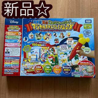 タカラトミー(Takara Tomy)の新品☆マジカルずかんプレミアムdx(知育玩具)