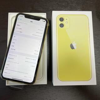 iPhone - iPhone11 128GB イエロー SIMフリー 超美品