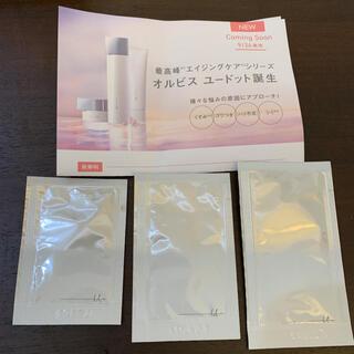 オルビス(ORBIS)のオルビス ユードット サンプル セット(化粧水/ローション)