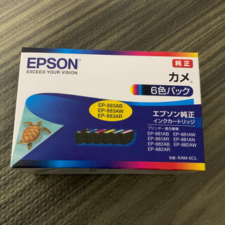 エプソン インク カメ 6色パック