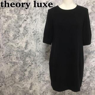 セオリーリュクス(Theory luxe)のセオリーリュクス タンク ストレッチ ワンピース 黒 サイズ36 S(ひざ丈ワンピース)