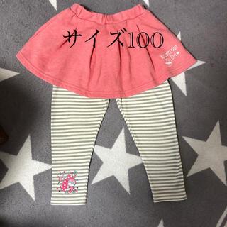 BANDAI - アンパンマン ドキンちゃん スカッツ サイズ100