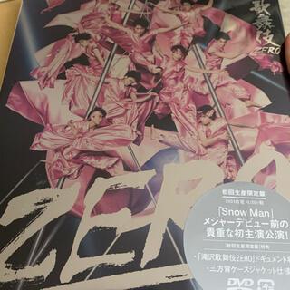 Johnny's - 滝沢歌舞伎ZERO (DVD初回生産限定盤)