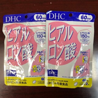 ディーエイチシー(DHC)のDHCヒアルロン酸 60日 2点(その他)