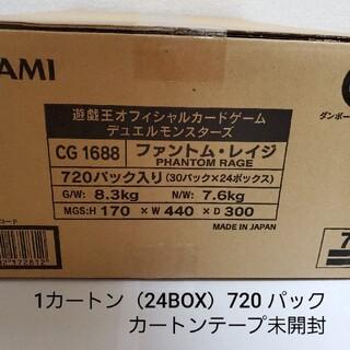 遊戯王 - 遊戯王 ファントムレイジ 1カートン(24BOX)プラスワン付き 新品未開封