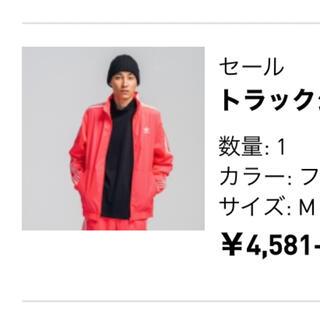 adidas - adidas アディダス トラックジャケット ジャージ