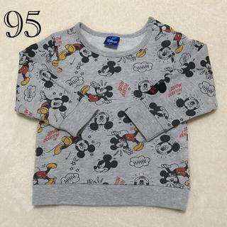 Disney - Disney トレーナー95 バースデー ミッキー