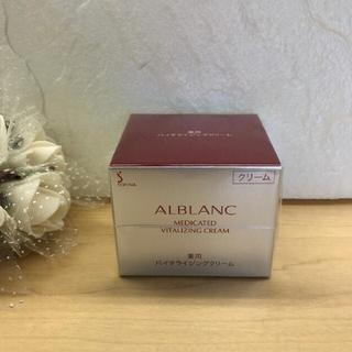 ソフィーナ(SOFINA)の【i様専用】新品 ALBLANC 薬用バイタライジングクリーム(フェイスクリーム)