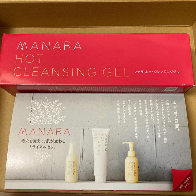 マナラ ホットクレンジングゲル コスメ/美容のスキンケア/基礎化粧品(クレンジング/メイク落とし)の商品写真