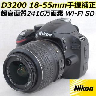 Nikon - 超高画質!2416万画素★スマホ転送&フルHD動画♪★NIKON D3200