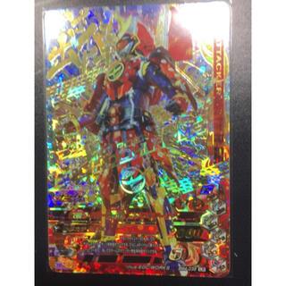 BANDAI - 【大量出品中】ガンバライジング 仮面ライダー鎧武 カチドキアームズ LR