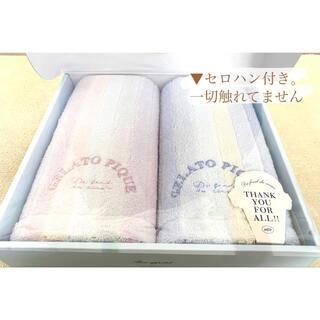 gelato pique - ラスト1点 ジェラートピケ タオル 新品未使用
