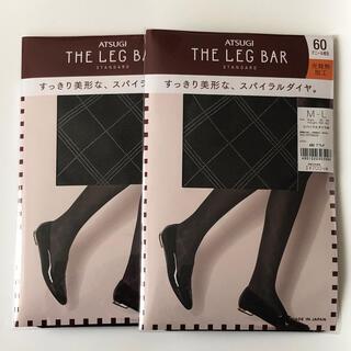アツギ(Atsugi)のアツギ THE LEG BAR 60デニール スパイラルダイヤ柄(タイツ/ストッキング)