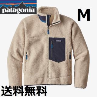 patagonia -  Patagonia retro X フリースジャケット L ナチュラル 20A