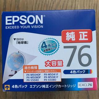 エプソン(EPSON)の【未開封】新品 EPSON 純正 インクカートリッジ IC4CL76 大容量(OA機器)