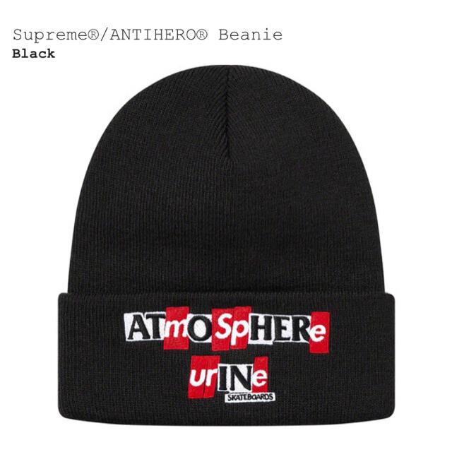 Supreme(シュプリーム)のSupreme ANTIHERO Beanie Black ビーニー 黒 新品 メンズの帽子(ニット帽/ビーニー)の商品写真