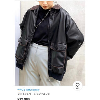 WHO'S WHO gallery - フェイクレザーブルゾン新品!