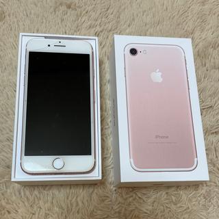iPhone - iPhone 7 Rose gold 32GB SoftBank