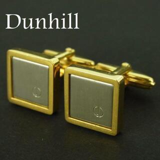 ダンヒル(Dunhill)のダンヒル dunhill 美品 メンズ ロゴ スクエア カフス カフリンクス(カフリンクス)