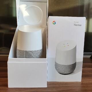 Google Home グーグル ホーム スマートスピーカー android