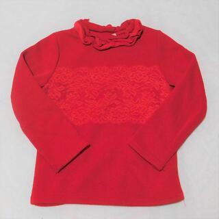 胸レース裏起毛トップス 赤 110cm 子供服 長袖(Tシャツ/カットソー)