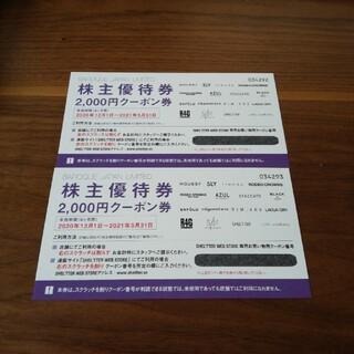 即購入OKです!送料無料♪ バロックジャパンリミテッド 株主優待券(ショッピング)