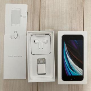 Apple - iPhoneSE 第2世代 128GB ホワイト