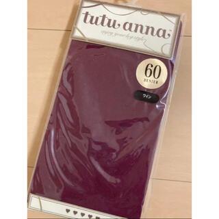 チュチュアンナ(tutuanna)のチュチュアンナ タイツ ワイン 60デニール(タイツ/ストッキング)