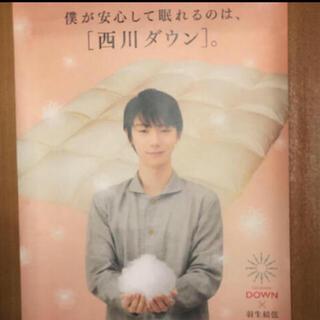 ニシカワ(西川)の【非売品・未使用】羽生結弦・特大ポスター 西川(スポーツ選手)