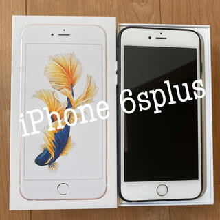 アップル(Apple)の良品☆iPhone 本体 iPhone6splus シャンパンゴールド 64GB(スマートフォン本体)