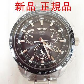 セイコー(SEIKO)の【新品】セイコー アストロン メンズ アナログ ソーラーウォッチ チタンレス59(金属ベルト)