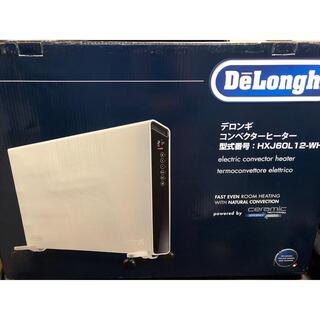 デロンギ(DeLonghi)のりょう様専用(電気ヒーター)