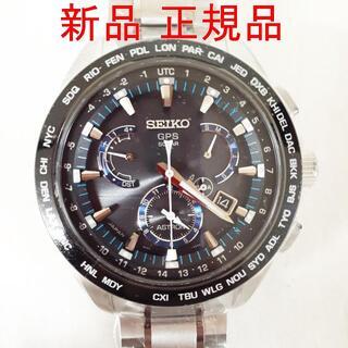 セイコー(SEIKO)の【新品】セイコー アストロン メンズ アナログ ソーラーウォッチチタンブレス71(金属ベルト)
