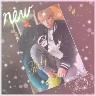 Rady - ♡手越祐也 Rady カタログ 2冊セット♡