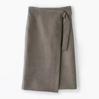 トゥモローランド(TOMORROWLAND)のフェイク スエード  ラップスカート(ひざ丈スカート)