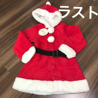 サンタクロース サンタ ワンピース 100cm コスプレ(ワンピース)