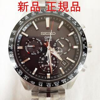 セイコー(SEIKO)の【新品】セイコー アストロン メンズ アナログ ソーラーウォッチチタンブレス73(金属ベルト)