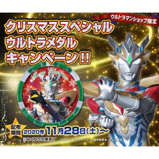 BANDAI - ウルトラマン ウルトラマンゼット クリスマス限定メダル