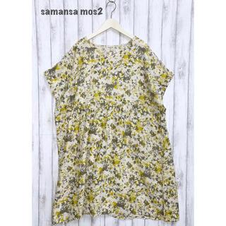 SM2 - 【samansa mos2】花柄ワンピース サマンサモスモス
