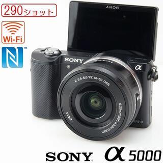 SONY - Wi-Fi★290ショット SONY α5000 ミラーレス一眼 NFC