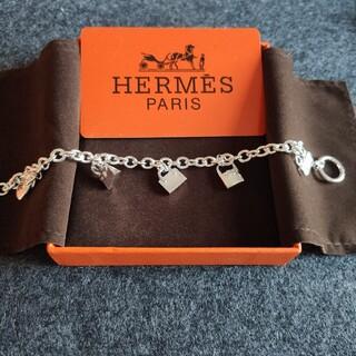 Hermes - ファランドール シェーヌダンクル 18cm