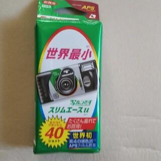フジフイルム(富士フイルム)の写るんです(フィルムカメラ)