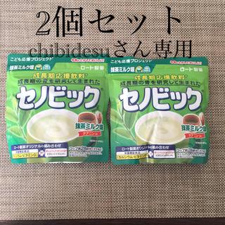 ロートセイヤク(ロート製薬)のセノビック  抹茶ミルク味 2個セット(その他)