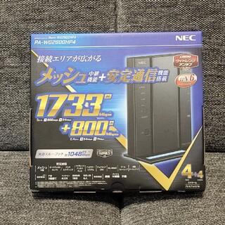 新品 PA-WG2600HP4