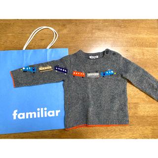 familiar - ファミリア familiar ニットセーター 90